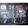 Колонки Leem ABS-15AL под заказ в Челябинске