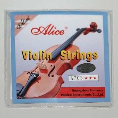 Стуны для скрипки Alice A703 в наличии и под заказ в Челябинске