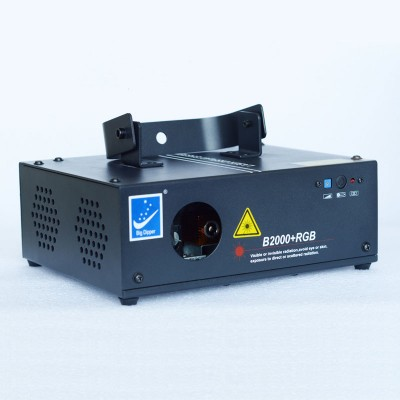 Лазерный проектор Big Dipper B2000+RGB под заказ в Челябинске