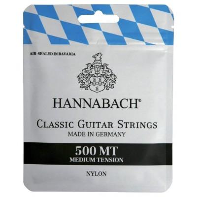 Струны для классической гитары Hannabach 500MT под заказ в Челябинске