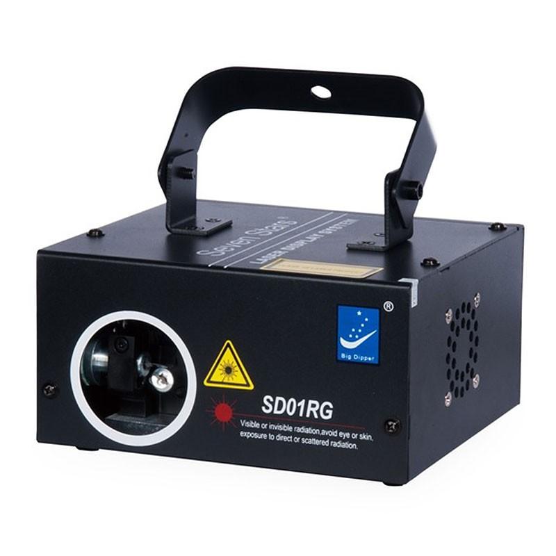 Анимационный лазерный проектор Big Dipper SD01RG под заказ в Челябинске